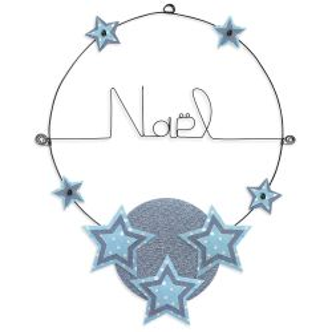 """Prénom en fil de fer """" Naël """" coloré - Etoile bleue - à punaiser - Bijoux de mur"""