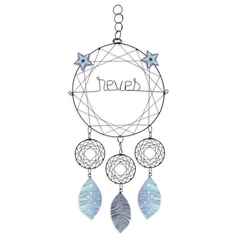 """Attrape-rêves coloré """" Bleu : Rêves """" en fil de fer - à suspendre - environ 28 x 65 cm - Bijoux de mur"""